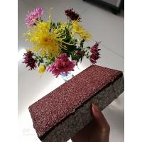 陶瓷透水砖供应景观公园福州市专用