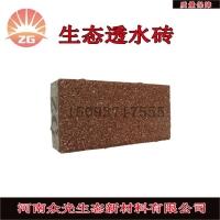 陶瓷透水砖买的好 路面才会修得好