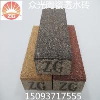 湖南永州市生态环境建设选择河南众光陶瓷砖