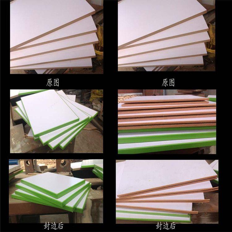 木工机械板式家具封边机