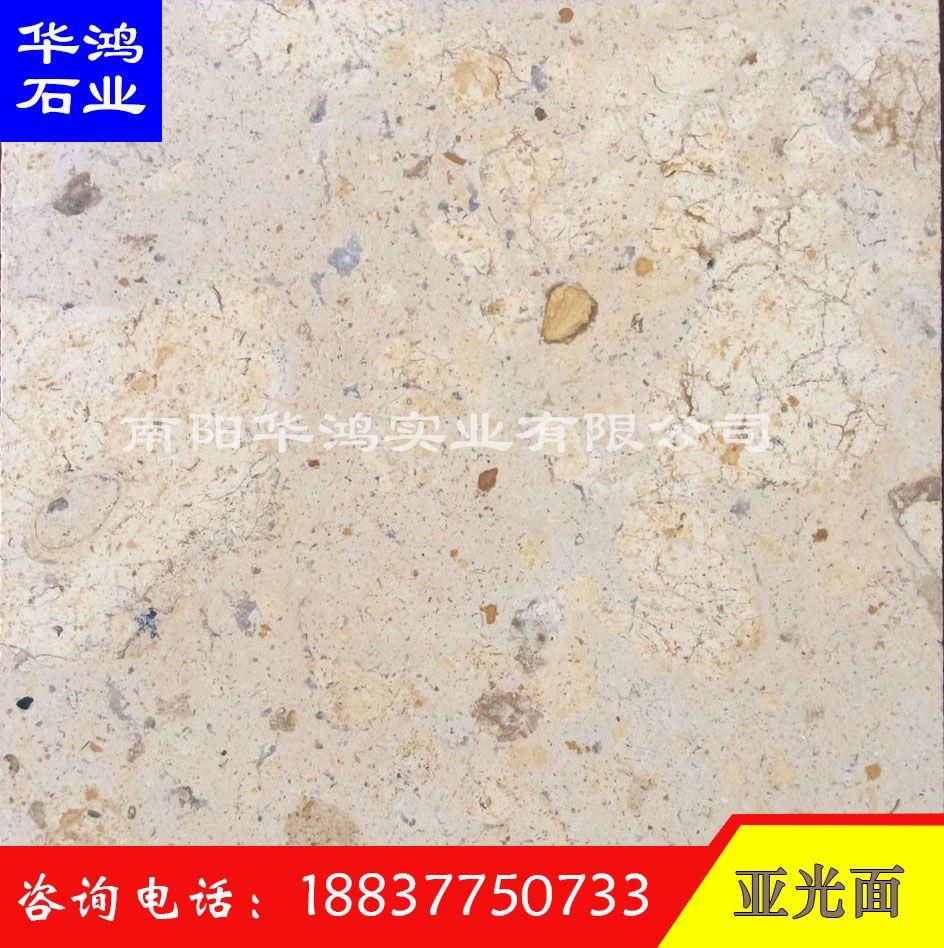 石灰石古典米黄文化石背景墙装饰