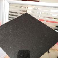 细花黑色染板/芝麻灰染色板