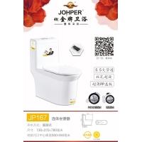 巛金牌卫浴JP167连体座便器马桶坐便器