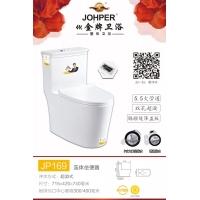 巛金牌卫浴JP169连体座便器马桶坐便器