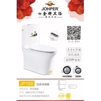 巛金牌卫浴JP168连体座便器马桶坐便器