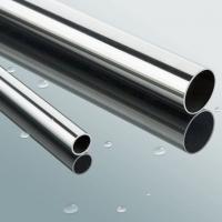 6061小规格铝管,进口防锈6061小规格铝管