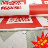 装修地面保护膜-磁砖地砖成品保护膜
