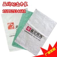 装修物料袋-工地废料垃圾河沙编织包装袋