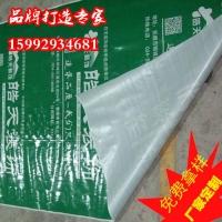 涂料形象工地保护膜-环保防水耐磨就选茗芸厂定制