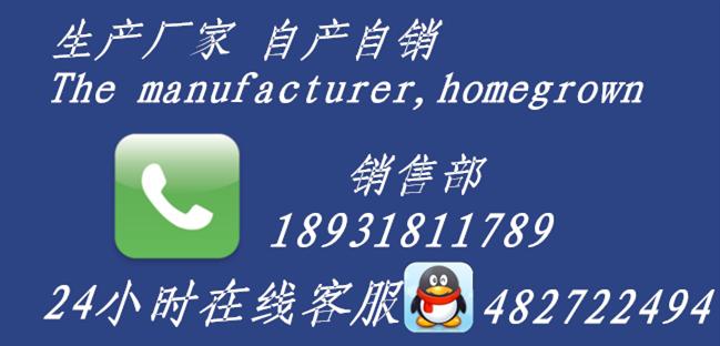 安平县嘉罗丝网制品有限公司