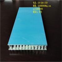 氟碳铝蜂窝板_铝合金复合板材料