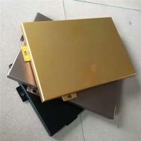 外墙铝单板多少钱 氟碳铝单板有什么规格