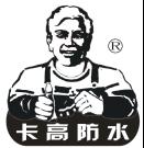 广州卡高化工科技有限公司