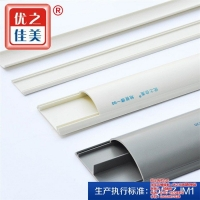 PVC弧形地板槽线槽120