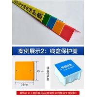 供应PVC异型材 装饰护角收口修边阳角线木纹墙角
