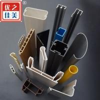 异型材定制 PVC型材挤出产品定制厂家
