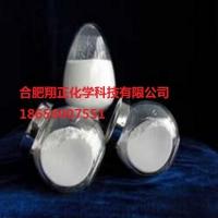 钢化玻璃标记陶瓷粉