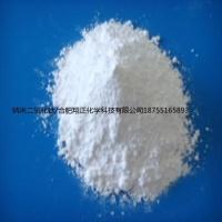 合肥翔正供应金红石亲油型级纳米氧化钛