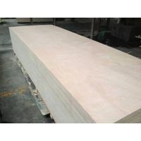 供应E0级无醛生态多层板胶合板