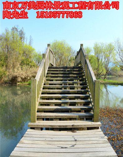 批发防腐木拱桥,景观桥,木桥