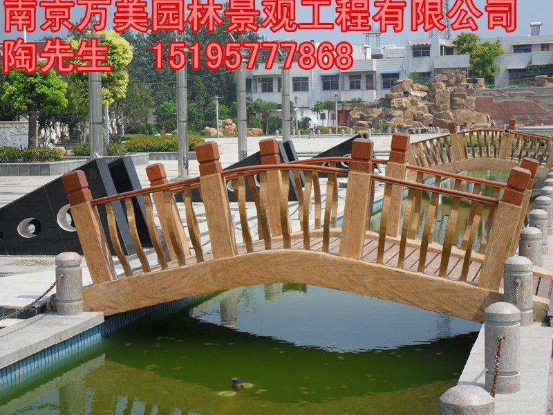 景观木拱桥