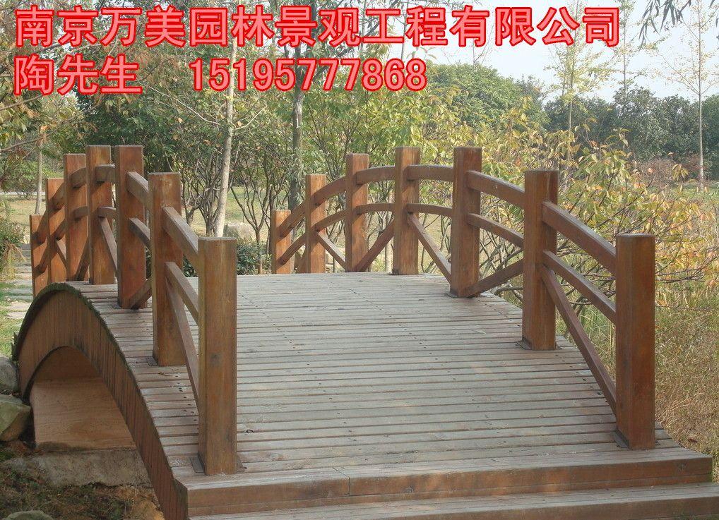 批发防腐木拱桥,景观桥