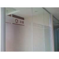 上海寫字樓磨砂膜|建筑玻璃貼膜|安全防爆|裝飾膜|十年質保