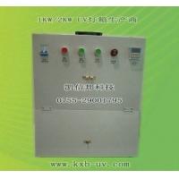 UV胶水涂料固化灯箱,九江紫外线灯箱