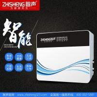 智声净水器ZS-A五级超滤净水器