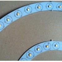 防摔耐跌落LED透镜与铝基板固定粘接用uv胶水