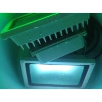 供应LED投光灯 泛光灯 投射灯