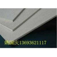 直销增强水泥压力板,纤维水泥板,增强纤维水泥板,楼阁板