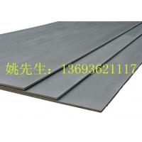 水泥纤维板|纤维水泥板|纤维增强水泥板|水泥压力板|