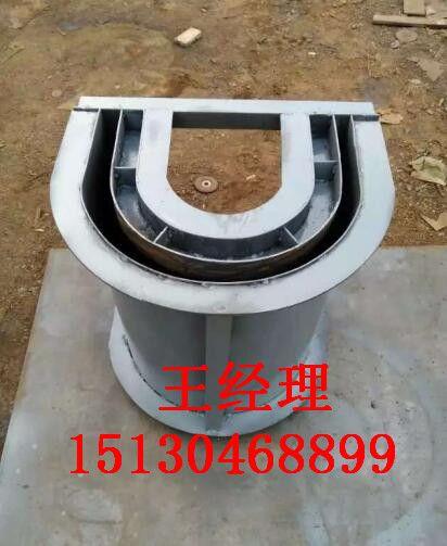 急流槽模具排水槽钢模具 混凝土预制构件