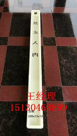 钢丝网立柱模具混凝土预制的常见规格
