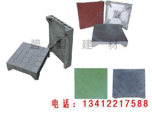 保温隔热砖,防水隔热砖,优质隔热砖
