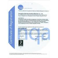 OHSAS 认证