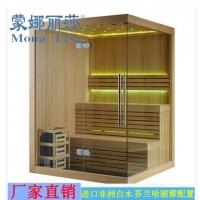 规格型号:M-6031 产品产地:广东广州