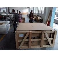 规格型号:包装-1 产品产地:广东广州