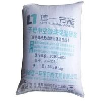 信一环保节能干粉中空玻化微珠保温砂浆