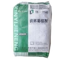 信一环保节能瓷砖粘结剂