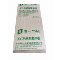 XY不燃型聚苯板、保温板