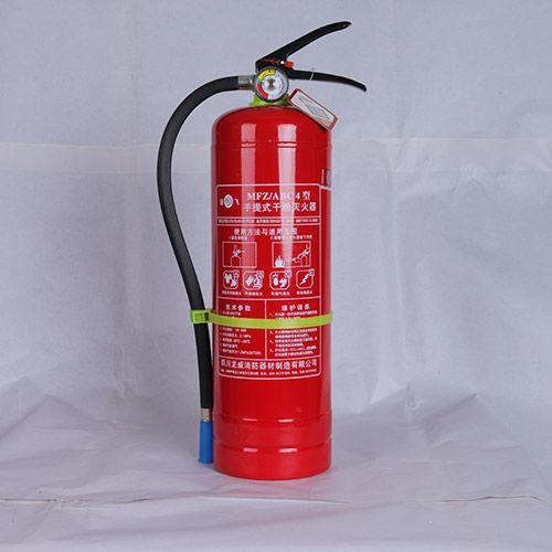 四川川消消防-磷酸铵盐干粉灭火器MFZ ABC4