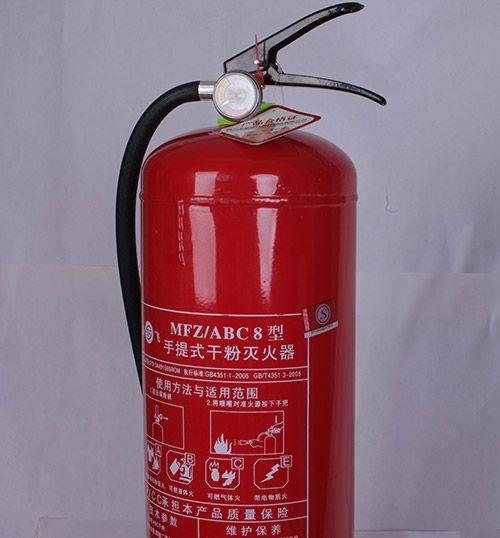四川川消消防-磷酸铵盐干粉灭火器MFZ ABC8