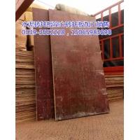水泥砖竹胶板