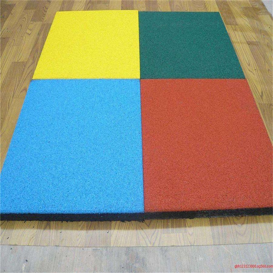 橡胶地垫地砖幼儿园户外跑道 健身场所防滑 耐用方便美观 实用