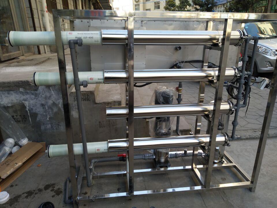 1吨每小时单级反渗透设备 1000L水处理设备