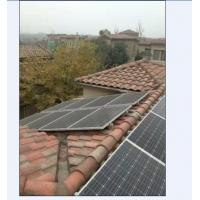 金山智能-太陽能光伏發電系統