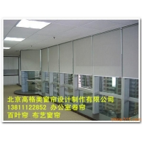 国贸窗帘安装138lll22852遮阳卷帘办公室专用