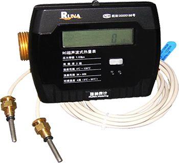 瑞纳户用超声波热量表